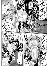 [Fue] Fella Pure ~Mitarai-san Chi no Jijou~ [Digital] #109