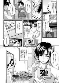 [Fue] Fella Pure ~Mitarai-san Chi no Jijou~ [Digital] #134