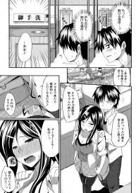 [Fue] Fella Pure ~Mitarai-san Chi no Jijou~ [Digital] #192