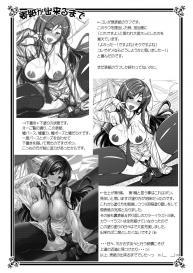 [Fue] Fella Pure ~Mitarai-san Chi no Jijou~ [Digital] #233