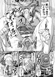 [Fue] Fella Pure ~Mitarai-san Chi no Jijou~ [Digital] #92