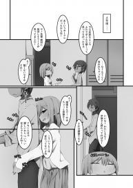 [Joutai Ijou (Doku)] Koukai Harem Sex – Kareshi Janakute mo Iidesu ka? – [Digital] #88