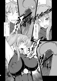 Inshi no Tsukai (Highschool DxD) [Digital] #13
