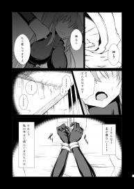 Inshi no Tsukai (Highschool DxD) [Digital] #18