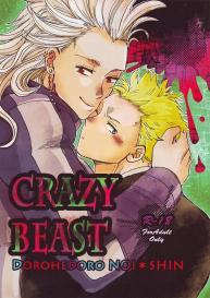 [Grimalkin] Crazy Beast (Dorohedoro) #1