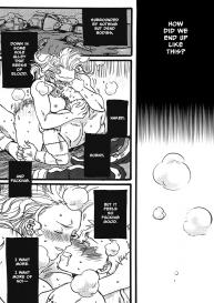 [Grimalkin] Crazy Beast (Dorohedoro) #17