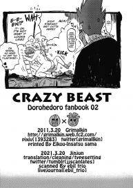 [Grimalkin] Crazy Beast (Dorohedoro) #26