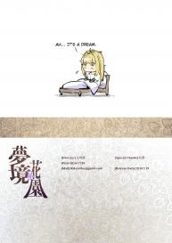 [Aoin no Junreibi (Aoin)] Dreaming Garden(Violet Evergarden) English #13