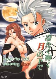 (C71) [Kame no Ko (Kamei Kaori)] Tsumetaku Kagayaku Tsuki no Shita de | Under the Cold, Gleaming Moon (Bleach) [English] #1