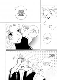 (C71) [Kame no Ko (Kamei Kaori)] Tsumetaku Kagayaku Tsuki no Shita de | Under the Cold, Gleaming Moon (Bleach) [English] #15