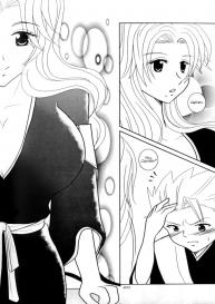 (C71) [Kame no Ko (Kamei Kaori)] Tsumetaku Kagayaku Tsuki no Shita de | Under the Cold, Gleaming Moon (Bleach) [English] #16