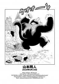 [YamamotoDoujin] Dagon Ball – Punishment in Pilaf's Castle [English] #20
