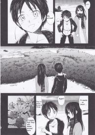 (FALL OF WALL4) [Poritabe. (Shirihagi Gomame)] Ai no Romance Zenpen (Shingeki no Kyojin) [English] #18