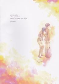 (FALL OF WALL4) [Poritabe. (Shirihagi Gomame)] Ai no Romance Zenpen (Shingeki no Kyojin) [English] #2