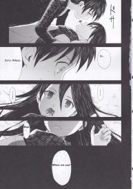 (FALL OF WALL4) [Poritabe. (Shirihagi Gomame)] Ai no Romance Zenpen (Shingeki no Kyojin) [English] #23