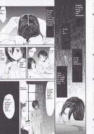 (FALL OF WALL4) [Poritabe. (Shirihagi Gomame)] Ai no Romance Zenpen (Shingeki no Kyojin) [English] #27