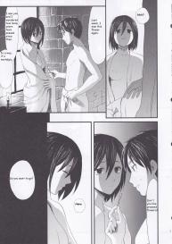 (FALL OF WALL4) [Poritabe. (Shirihagi Gomame)] Ai no Romance Zenpen (Shingeki no Kyojin) [English] #29