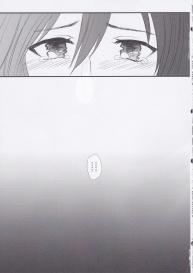 (FALL OF WALL4) [Poritabe. (Shirihagi Gomame)] Ai no Romance Zenpen (Shingeki no Kyojin) [English] #31