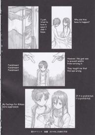 (FALL OF WALL4) [Poritabe. (Shirihagi Gomame)] Ai no Romance Zenpen (Shingeki no Kyojin) [English] #34