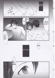 (FALL OF WALL4) [Poritabe. (Shirihagi Gomame)] Ai no Romance Zenpen (Shingeki no Kyojin) [English] #7