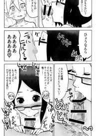 [Oi Kuroji] Uchiha no Sarada-chan (Naruto) #5