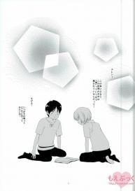 [Let's Meet in Wuthering Heights. (Itoh Kani)] ATTACK ON GIRLS (Shingeki no Kyojin) #2