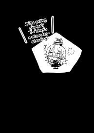 [Eromazun (Ma-kurou)] Keine Sensei wa Sei Kyouzai | Keine-sensei is a Good Sex Reference (Touhou Project) [English] #23