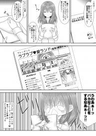 [Oda Natsuki] Faerghus Ouke no Bathroom (Fire Emblem: Three Houses) #18