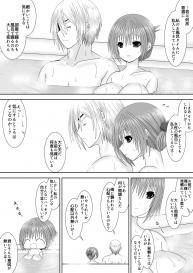 [Oda Natsuki] Faerghus Ouke no Bathroom (Fire Emblem: Three Houses) #4