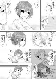 [Oda Natsuki] Faerghus Ouke no Bathroom (Fire Emblem: Three Houses) #6