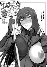 (C89) [Type-G (Ishigaki Takashi)] EroE Kakimasu! 3 (Various) #1