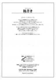 (C89) [Type-G (Ishigaki Takashi)] EroE Kakimasu! 3 (Various) #8