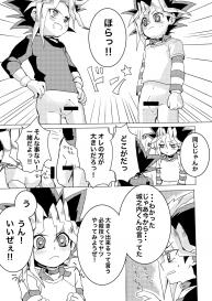 [Ham String (Shirowi Jam)] Even when I grow Up! (Yu-Gi-Oh!) [Digital] #10