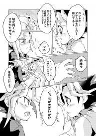 [Ham String (Shirowi Jam)] Even when I grow Up! (Yu-Gi-Oh!) [Digital] #15