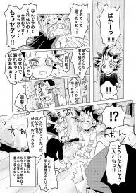 [Ham String (Shirowi Jam)] Even when I grow Up! (Yu-Gi-Oh!) [Digital] #18