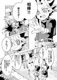 [Ham String (Shirowi Jam)] Even when I grow Up! (Yu-Gi-Oh!) [Digital] #5