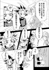 [Ham String (Shirowi Jam)] Even when I grow Up! (Yu-Gi-Oh!) [Digital] #7