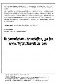 [STUDIO Hana to Ribon (Puripuri Uemon)] Seinen hana to ribon 57. 5 Paisukūru DxD (Highschool DxD) [English] #32