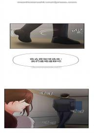 坏老师 | PHYSICAL CLASSROOM 12 [Chinese] Manhwa #23