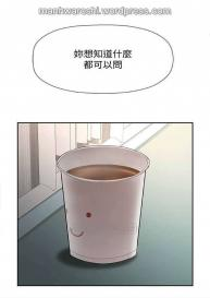 坏老师 | PHYSICAL CLASSROOM 12 [Chinese] Manhwa #27