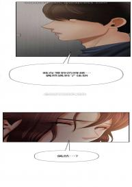 坏老师 | PHYSICAL CLASSROOM 12 [Chinese] Manhwa #29