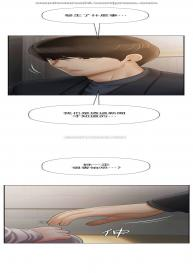 坏老师 | PHYSICAL CLASSROOM 12 [Chinese] Manhwa #32