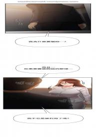坏老师 | PHYSICAL CLASSROOM 12 [Chinese] Manhwa #36