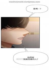 坏老师 | PHYSICAL CLASSROOM 12 [Chinese] Manhwa #38