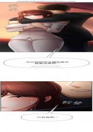 坏老师 | PHYSICAL CLASSROOM 12 [Chinese] Manhwa #44