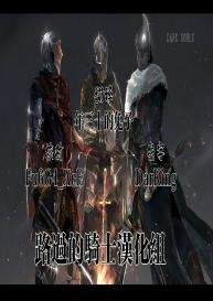 [Ginhaha] Honoo Neko no Ongaeshi + SP (Enen no Shouboutai) [Chinese] [路过的骑士汉化组] #26