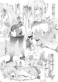 (COMIC1☆15) [RIBI Dou (Higata)] Rossweisse Sex (High School DxD) #17