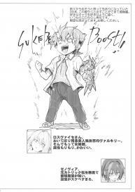 (COMIC1☆15) [RIBI Dou (Higata)] Rossweisse Sex (High School DxD) #3