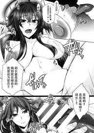 [PONDEMIX (Yukiguni Omaru)] D×D-MIX (Highschool DxD) [Chinese] [脸肿汉化组] #11
