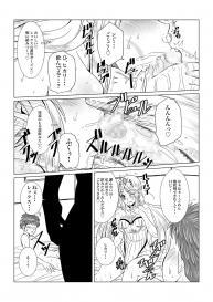[Fuwa Fuwa Pinkchan] Homura to Hikari no Ecchi na Hon dayo ne! #11